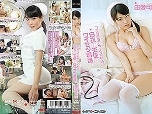 Kana Yume In Obscene Nurse Will Blow You