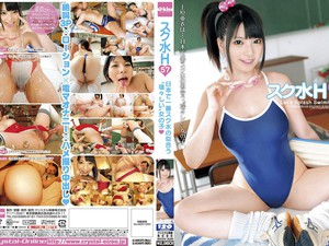 Ai Uehara In School Swimsuit Eroticism 57 Part 1