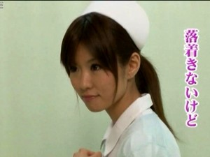 The Av Actress Cha Is A Nurse In Hospitals Segment