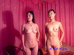 Chinese Model Casting