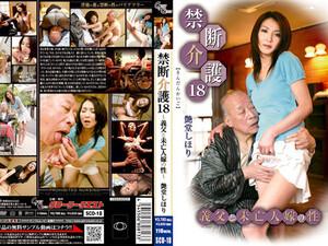 Pornô chinês,Pornô japonês,Engolindo a porra
