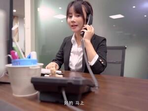 Porno Cina,Ruang kantor