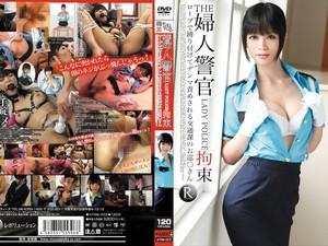 警察,捆绑式假阴茎