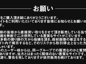 KT-Joker Qyt19 File.19 Kaito Joker Contact Gin-san