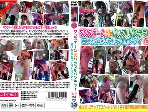 De Dance Hustle Game Underclothes!Vol.2 Of Youthful Panty Purpuric Onago